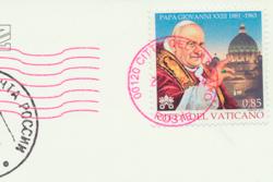 Как отправить себе открытку из заграничной поездки?